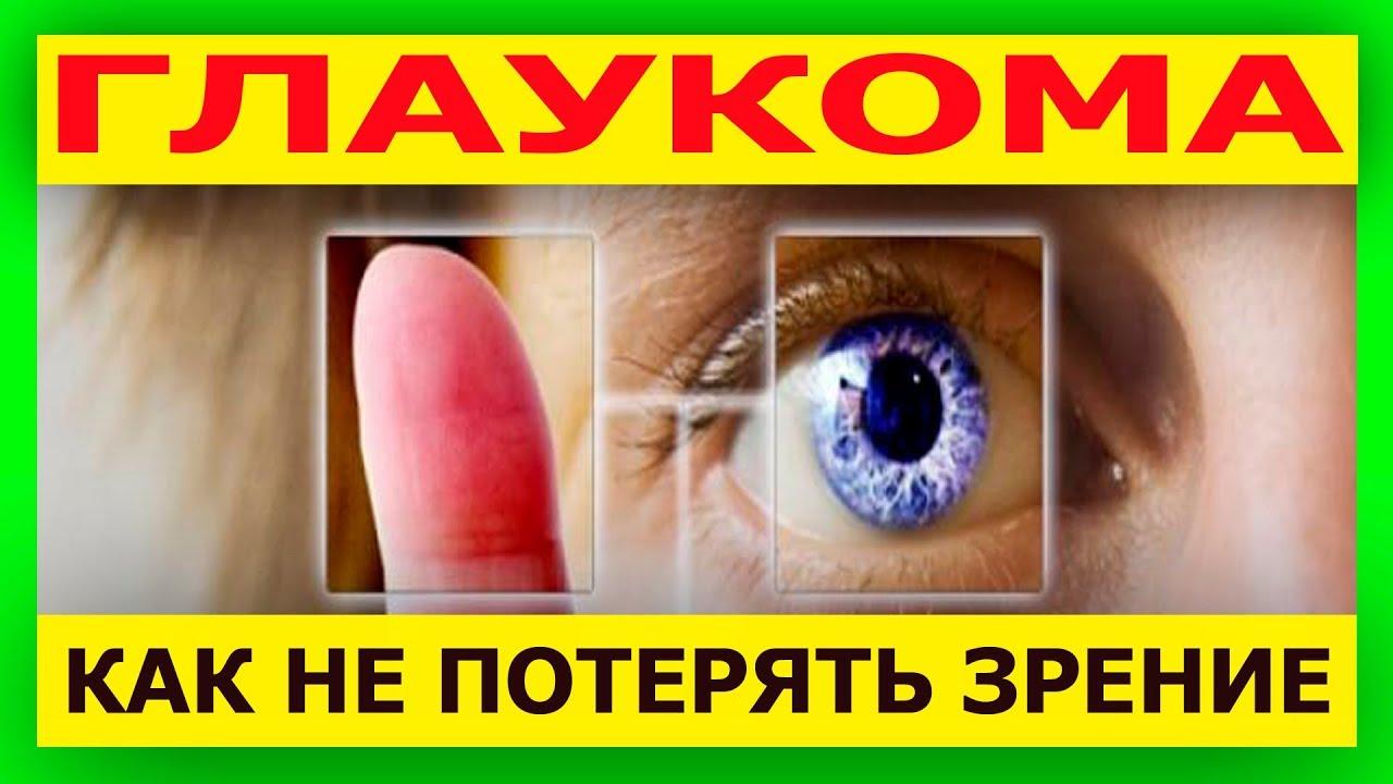 Причины болезней глаз у человека: глаукома, косоглазие, катаракта.