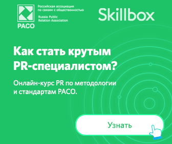 онлайн образование профессии