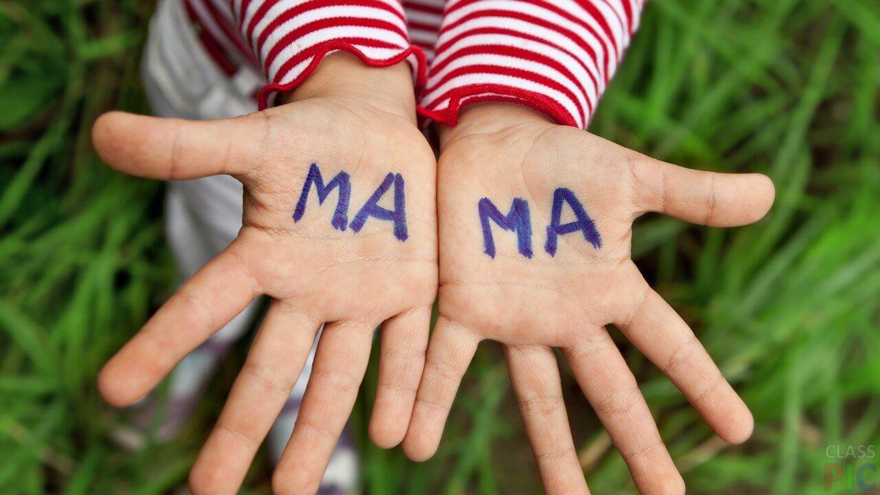 вторая мама