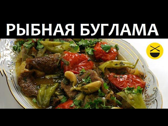 Как приготовить рыбу с овощами: ингредиенты, приготовление, советы?
