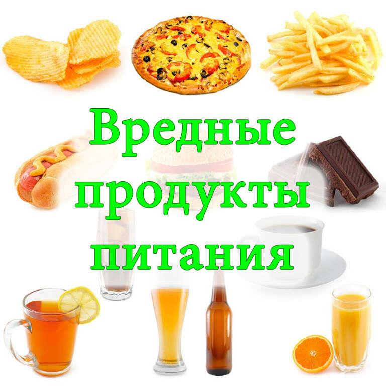 Печень вредные продукты