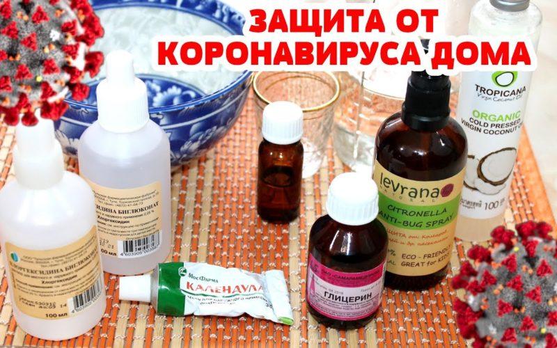 как сделать антисептик