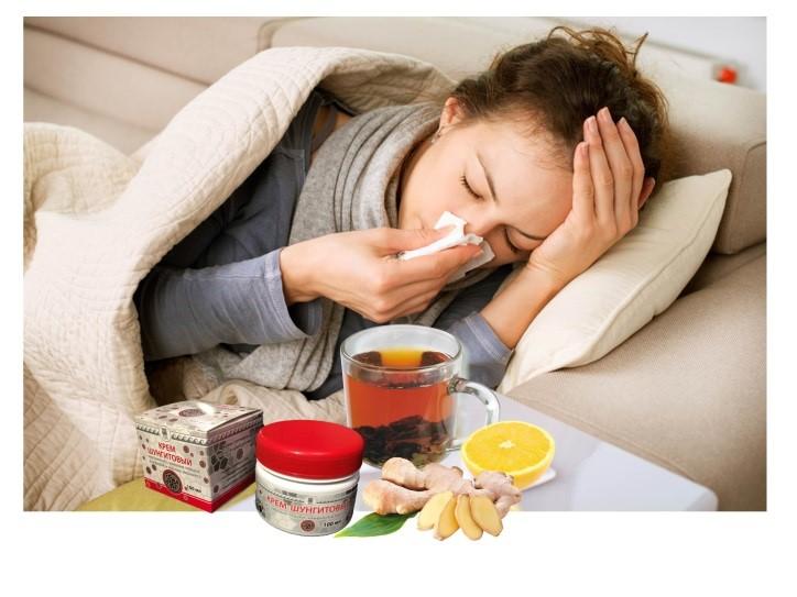 питание и простуда
