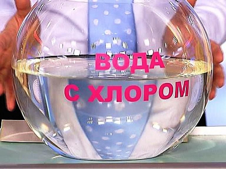 Хлор в воде: вред, избавление фильтром, советы.