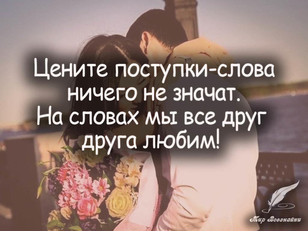 Язык любви