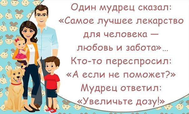 секрет семейных отношений